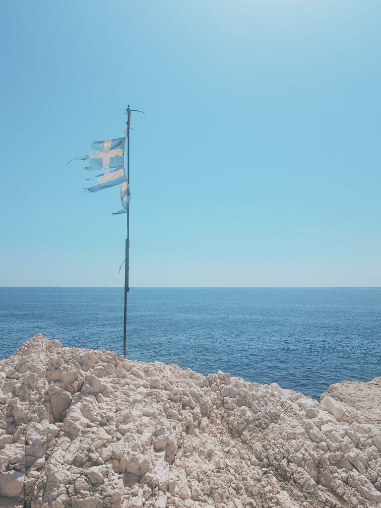 Plakaki beach Zakynthos